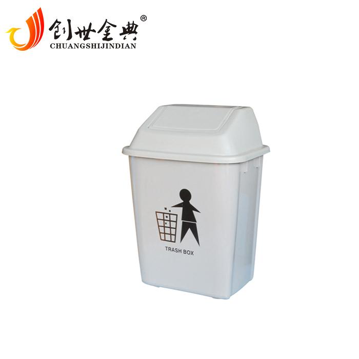 塑料垃圾桶9